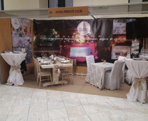 Το Astra private club στην Bridal Expo στο Ζάππειο